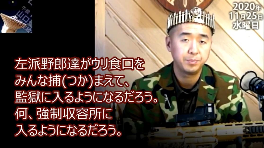 教会 サンクチュアリ サンクチュアリ NEWS